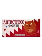 Жевательная резинка - Антистресс форте со вкусом Ягода Малина